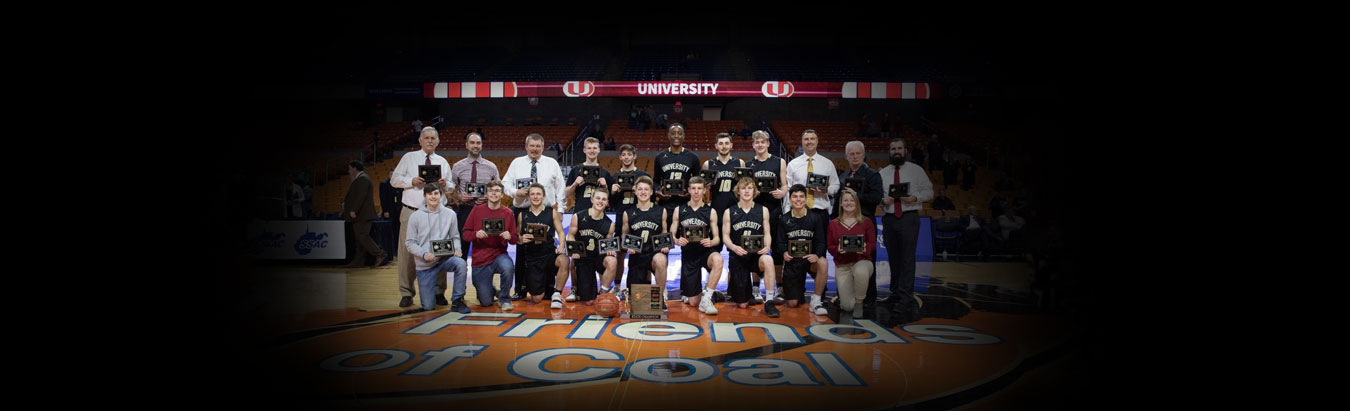 2012 West Virginia Boys High School Basketball Tournament