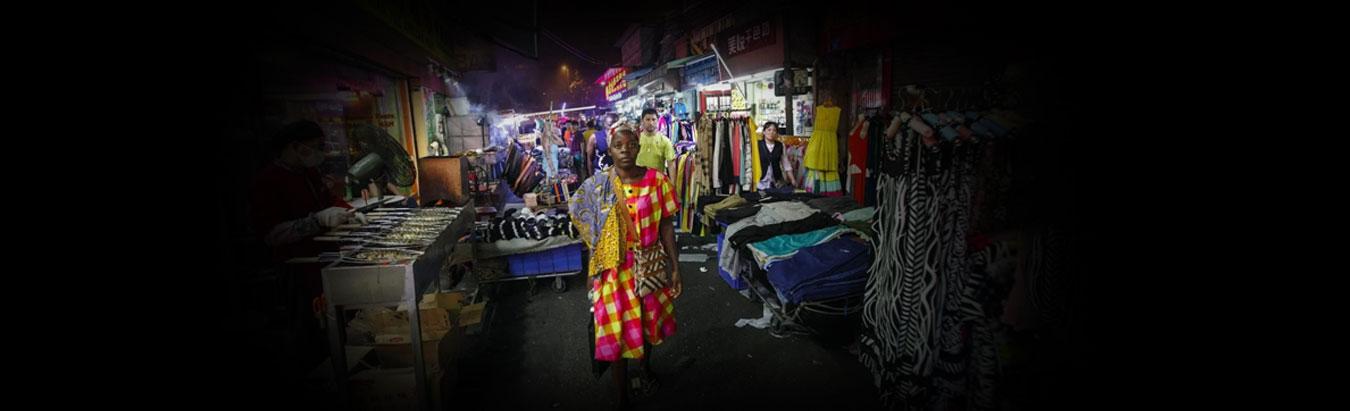 African Village International Bazaar